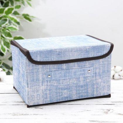 Короб для хранения с крышкой «Ronda», голубой, 26 x 20,5 x 16 см