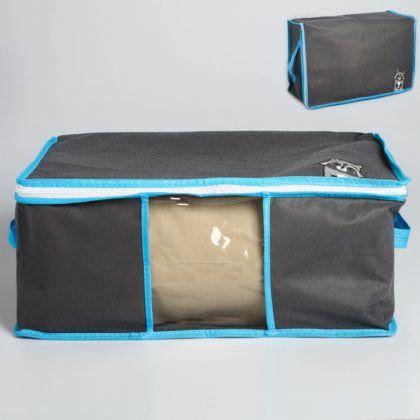 Короб для хранения с ПВХ-окном «Помощник», 45 x 30 x 20 см
