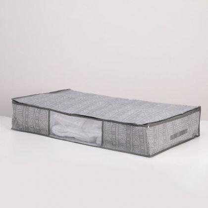 Кофр для хранения вещей «Etno», серый, 80 x 45 x 15 см