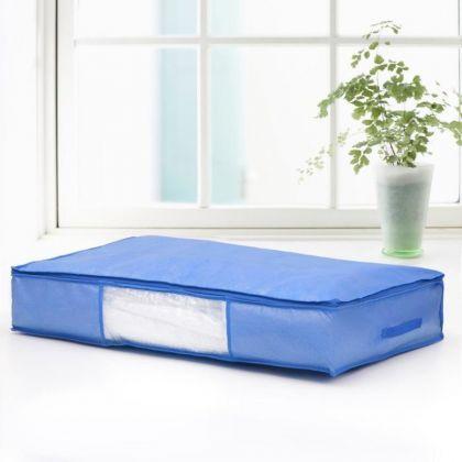 Кофр для хранения вещей «Fabjen», синий, 80 x 45 x 15 см