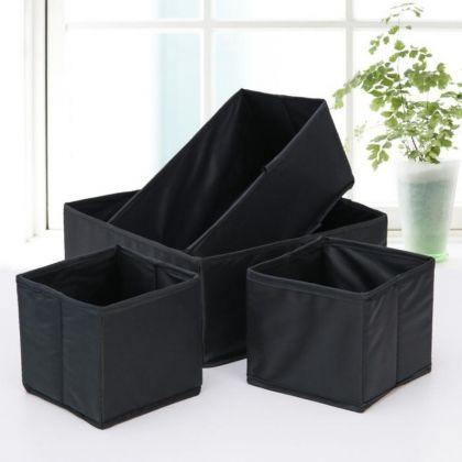 Набор коробов для хранения «Amoret», 4 шт, черный