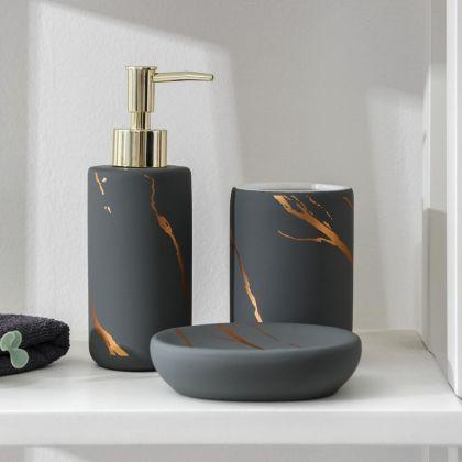 Набор для ванной «Вулкан», 3 предмета, мыльница, дозатор для мыла, стакан, серый