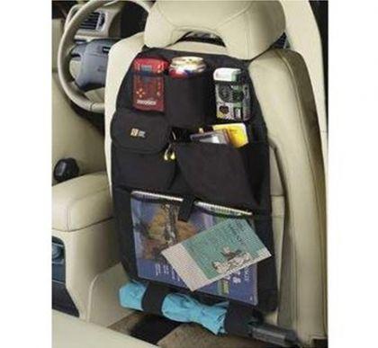 Органайзер на спинку сиденья автомобиля, 39 x 55 см
