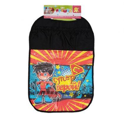 Органайзер на спинку в авто Супергерой с карманами