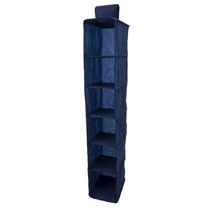 Органайзер подвесной в шкаф Winter