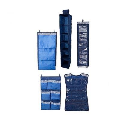 Комплект подвесных органайзеров в шкаф, для колготок, шарфов и мелочей, для сумок, платье и 7 карманов Winter