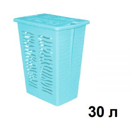 Корзина для хранения белья 30 л, разные цвета