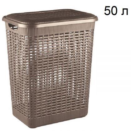 Корзина для хранения белья 50 л, коричневая