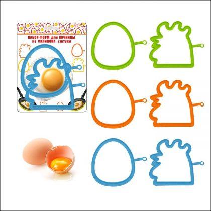 Набор силиконовых форм для яичницы
