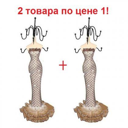 2 подставки для украшений Вешалка, в горошек