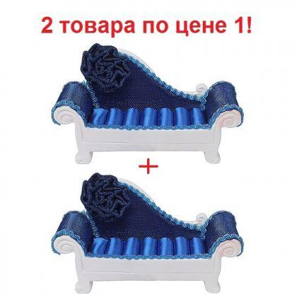 2 подставки для украшений Диван, синие