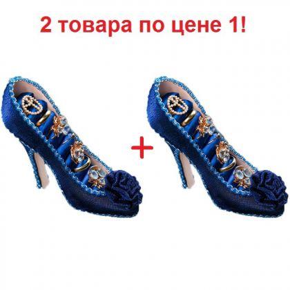 2 подставки для украшений Туфелька Blue sky