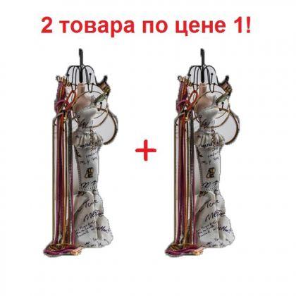 2 подставки для украшений Вешалка, надписи