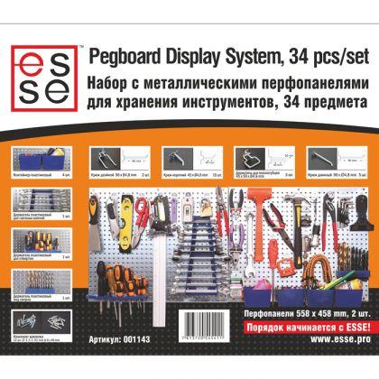 Набор подвесов и панелей на 34 предмета