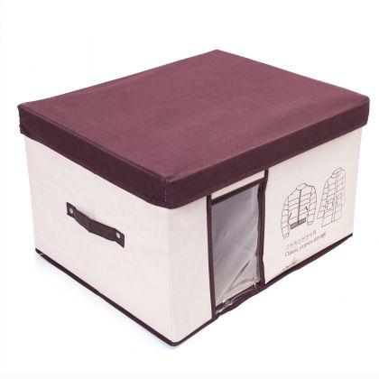 Коробка для хранения вещей NHE
