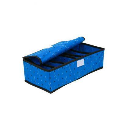 Органайзер для вещей на 6 ячеек, синий с крышкой
