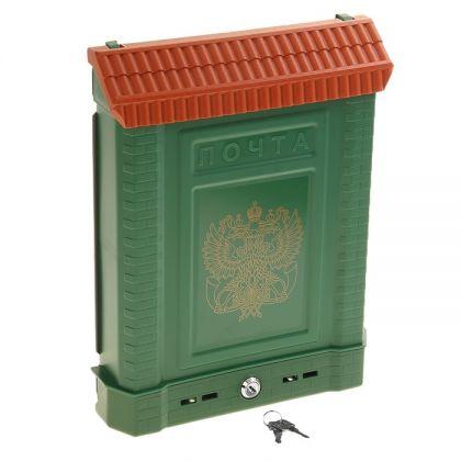 Почтовый ящик с замком, внешний, разные цвета