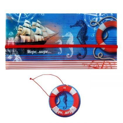 Туристический комплект бирка и конверт для документов Море, море