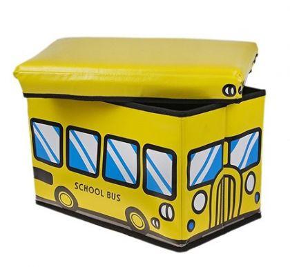 Коробка для хранения детская Школьный, желтая, большая